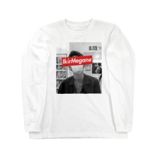 IkirMegane Long sleeve T-shirts