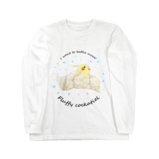 ルチノー 水浴びふわふわオカメインコ Long sleeve T-shirts