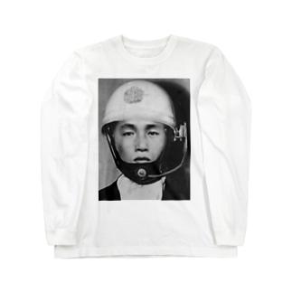 三億円事件 Long sleeve T-shirts