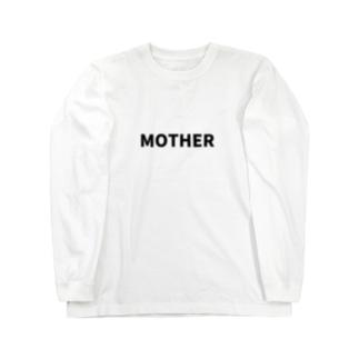 にじマンのMOTHER(黒文字) Long sleeve T-shirts