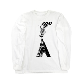 Inhale or exhale Long sleeve T-shirts