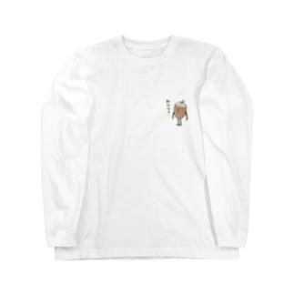 どんぐりくん Long sleeve T-shirts