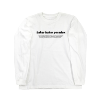 baker baker paradox meanT Long sleeve T-shirts