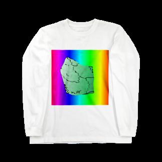 水草のMAPたん4 Long sleeve T-shirts