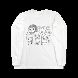 蛍光パンのおとな千秋楽-RAKUGAKI- Long sleeve T-shirts