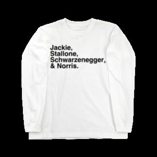 竹下キノの店のハリウッドアクションスター「四天王」ノリスver. Long sleeve T-shirts