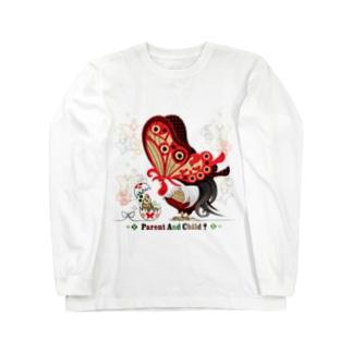 ねことりむし★CAT BIRD INSECTのPARENT AND CHILD?(remake) Long sleeve T-shirts