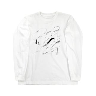 まろやかな風景 Long sleeve T-shirts