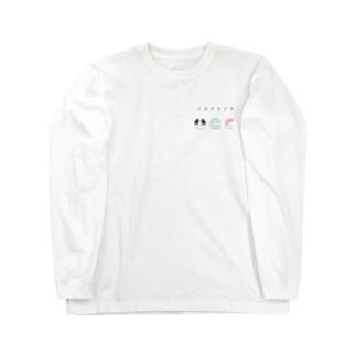 ミカクケンサ Long sleeve T-shirts