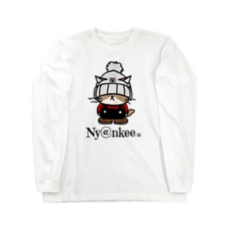 ニット帽のあいつ (Ny@nkee) Long sleeve T-shirts