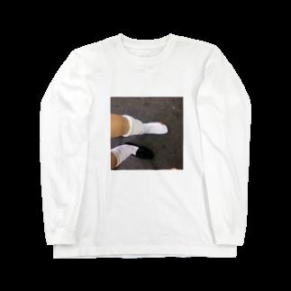 meruchanの中卒上等 Long sleeve T-shirts