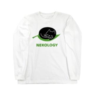 gemgemshopのネコロジー Long sleeve T-shirts