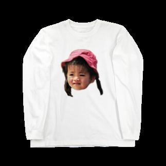 archa_mdmの幼少期 Long sleeve T-shirts