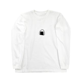 onigiri(お腹空いた気持ちでver.) Long sleeve T-shirts