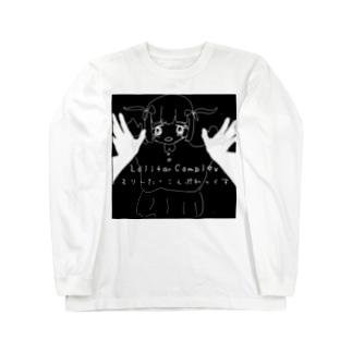 TALE  オンラインの幼女ちゃん黒 Long sleeve T-shirts