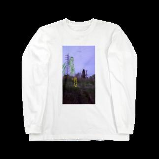 魚の水割りの鉄塔の怪獣 Long sleeve T-shirts
