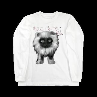 タマのちょびりげ❣️の猫だけど Long sleeve T-shirts