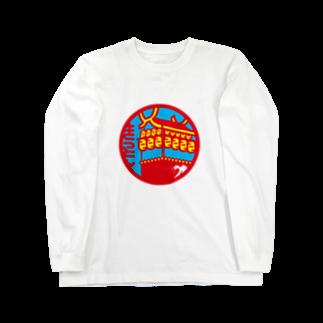 原田専門家のパ紋No.3404 きっとん  Long sleeve T-shirts