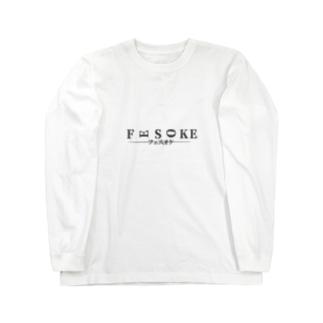 フェスオケ Long sleeve T-shirts