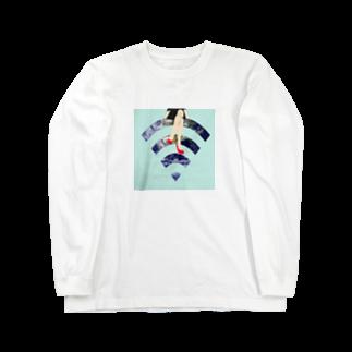 U____ri0711のWi-Fiちゃん  。 Long sleeve T-shirts