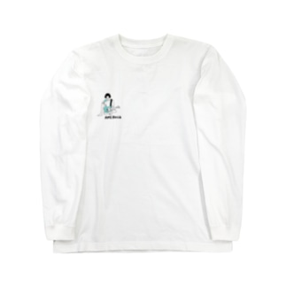 あむすろっく2019 Long sleeve T-shirts