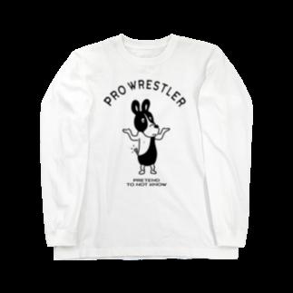 Aliviostaのプロレス 悪役レスラー ヒール イラスト Long sleeve T-shirts