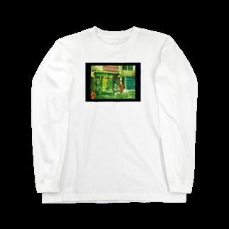 higuのたばこはないかもね Long sleeve T-shirts