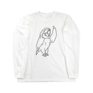 Aliviostaのオウムのスター 鳥 動物イラスト Long sleeve T-shirts
