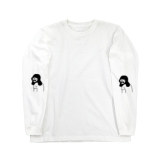 わかる(NEW!) Long sleeve T-shirts