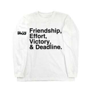 竹下キノの店の週刊少年漫画誌の4大原則 Long sleeve T-shirts