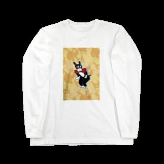 デミのくねくねイーヌ Long sleeve T-shirts