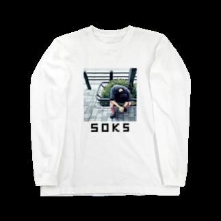 みきちゃん📛の塩越くん(ドット絵) Long sleeve T-shirts