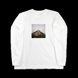 Shogo Hirokiのhotel Long sleeve T-shirts
