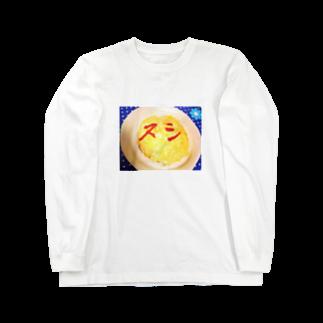 はるちゃんのニコニコ商店のスシ Long sleeve T-shirts