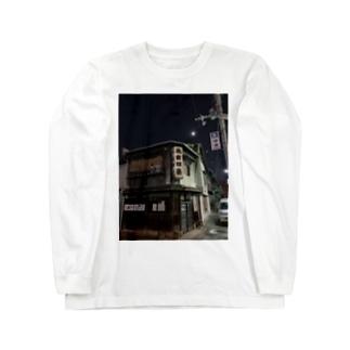 旅館明楽 2019  Long sleeve T-shirts