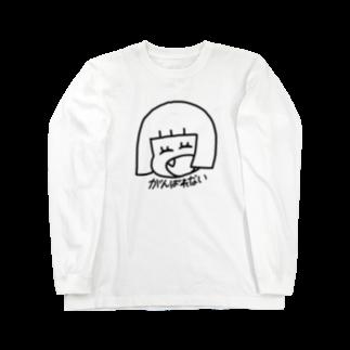 うがこのおみせのがんばれないちゃん Long sleeve T-shirts