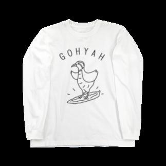 Aliviostaのゴーヤサーフィン 鳥 動物イラスト Long sleeve T-shirts