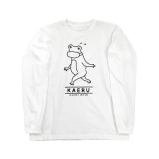 カエル カエリマスク イラスト Long sleeve T-shirts