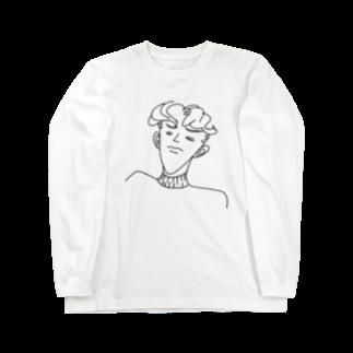 うほ山うほ男の違いがわかる男 Long sleeve T-shirts