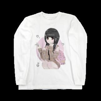 おれのメンヘラの女の子(2) Long sleeve T-shirts