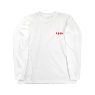 えちえち Long sleeve T-shirts