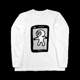 Venizakuraのたっちしちくりーーん Long sleeve T-shirts