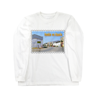FUCHSGOLDのスペイン:村の昼下がり★白地の製品だけご利用ください!! Spain: Afternoon in village★Recommend for white base products only !! Long sleeve T-shirts