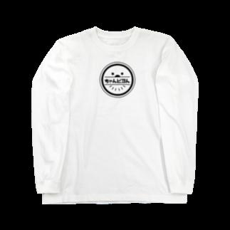 「ポニたん。」のお店のちゃんピヨん(ブラック) Long sleeve T-shirts