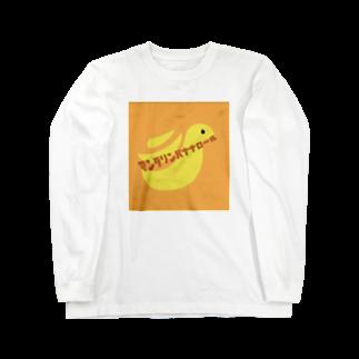 マンダリンバナナロールのマンダリンバナナロール Long sleeve T-shirts