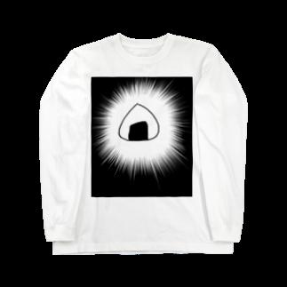 しのちゃん屋さんのおにぎり神 Long sleeve T-shirts
