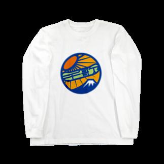 原田専門家のパ紋No.3405 千歌 Long sleeve T-shirts