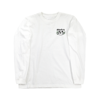 irimaziriのおなかすいたパンダ Long sleeve T-shirts