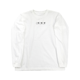 3連単ネッコ Long sleeve T-shirts