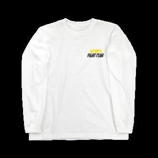 竹下キノの店の福岡ファイトクラブ Long sleeve T-shirts
